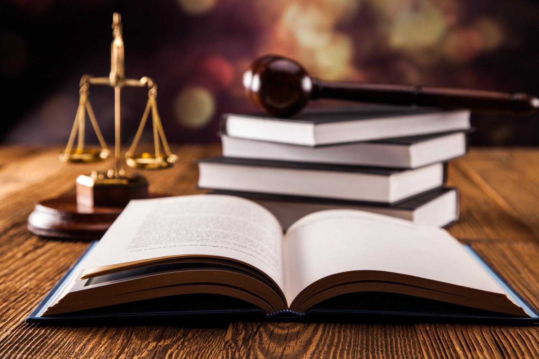 Картинка книга законов