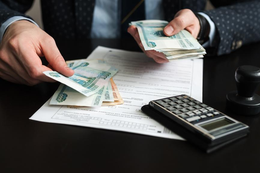 Oxu.az - Запрет на выезд заставил азербайджанца заплатить штраф в ...