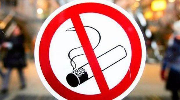 Оптовая продажа табачной изделия сигареты оптом краснодар мегаполис