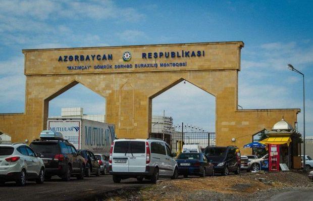 Azərbaycan-Gürcüstan sərhədi aprelin 20-dək bağlı qalacaq