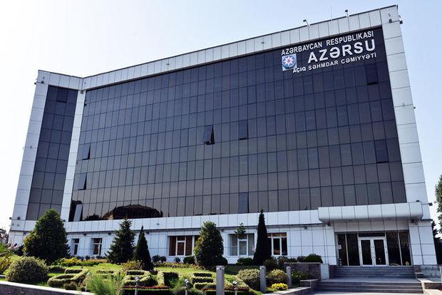 """""""Azərsu"""" ASC-nin yeni xidməti istifadəyə verilib"""