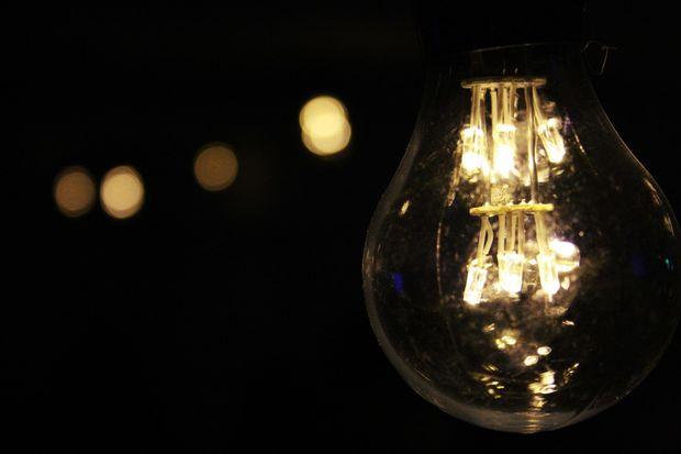 Deputat elektrik enerjisinin aylıq istehlak limitinin artırılmasını şərh et ...