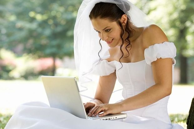 Onlayn evlənməyə icazə verildi