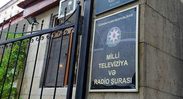 MTRŞ AZTV ilə bağlı məhkəməyə müraciət etdi
