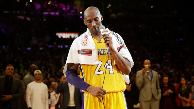 """Kobe Brayant ölümündən sonra """"Emmi"""" mükafatına layiq görüldü"""
