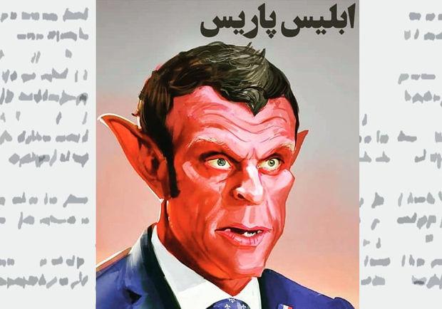 """İran qəzetindən Makrona """"Parisli iblis"""" cavabı- FOTO"""