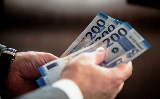 Bankların kredit portfelinin həcmi açıqlandı