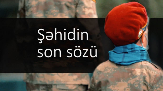 Oxu Az Səhidin Son Sozu Video