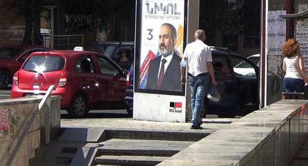 Ermənistanda seçkiqabağı təşviqat kampaniyası ilə bağlı 26 cinayət işi açıldı