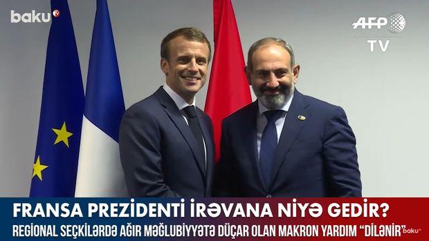 Fransa prezidenti Makron İrəvana niyə gedir? - VİDEO